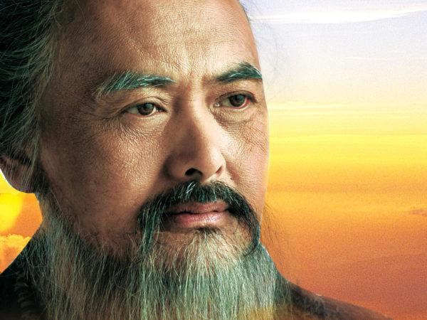 Конфуций современное изображение кино