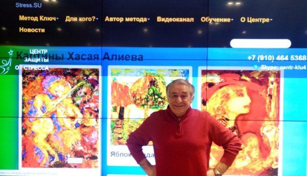 """Автор управляемой Саморегуляции по методу """"Ключ"""" Хасай Алиев на фоне своих картин"""