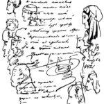 Рисунки Пушкина. Кишиневские профили. 1821
