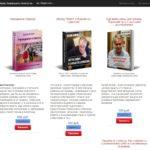 Книги Хасая Алиева в интернет-магазине