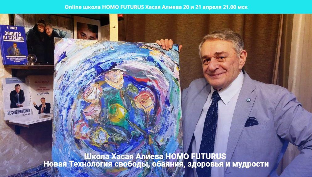 Хасай Алиев и его картины
